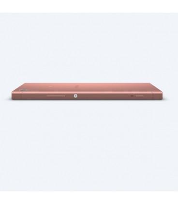 گوشی موبایل سونی مدل Xperia XA1 دوسیم کارت