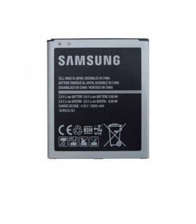 باتری گوشی سامسونگ مدل EB-BG530CBE