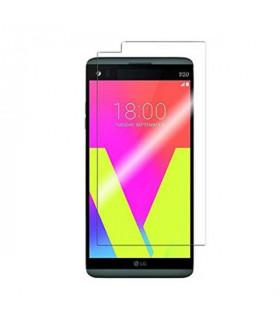 محافظ صفحه نمایش شیشه ایی Glass Screen Protector LG V20