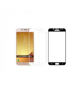 محافظ صفحه نمایش شیشه ایی تمام چسب سامسونگ Samsung Galaxy J7 Pro