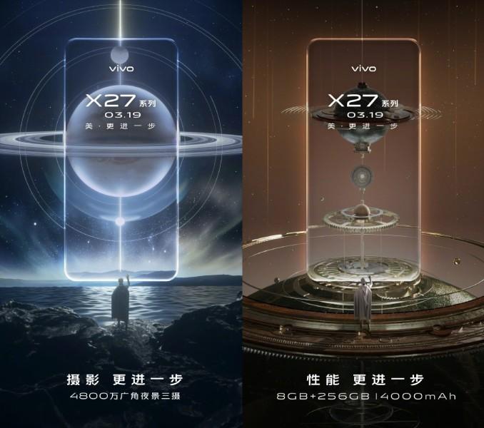 مشخصات کلیدی vivo X27 تایید شد