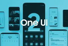 Photo of نقد و بررسی One UI 2؛ رابط کاربری اختصاصی سامسونگ